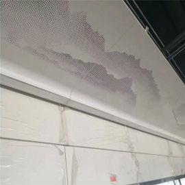 建筑工程外墙造型铝单板 装修设计造型幕墙铝单板