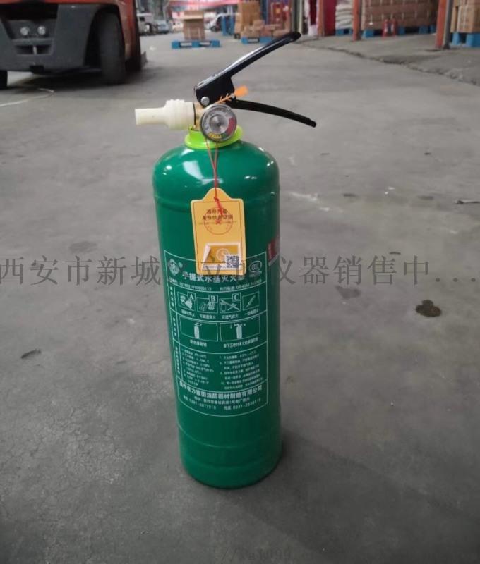 西安哪里有卖二氧化碳灭火器138,91913067
