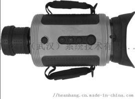 FLIR BHM 系列双目手持远距离红外热像仪