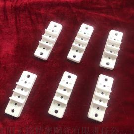 供应陶瓷接线座,非标结构陶瓷定制,高温绝缘绝缘用途