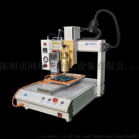 全自动点胶机 鸿展HZ-331热熔胶点胶设备