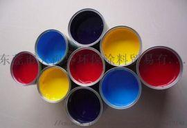 供应大世界油墨——夜光粉