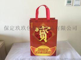 中国雄安 定制无纺布袋文件袋礼品袋