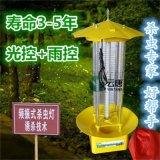 頻振式殺蟲燈-頻振式誘蟲燈