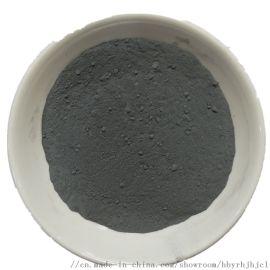 钨铁粉 耐磨堆焊 焊接行业钨铁粉 保质保量