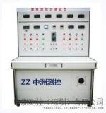 斷路器性能綜合測試臺zz-h32