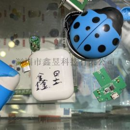 深圳蓝牙耳机产品定制,加工