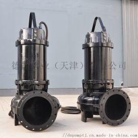 德能潜水排污泵存在什么优势
