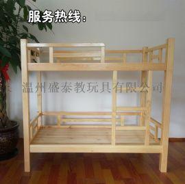 幼儿园儿童实木床,儿童上下双人床,幼儿园床