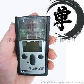 英思科GB Pro单一硫化氢气体检测仪氧气报警器