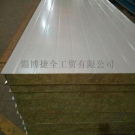 厂家生产彩涂铝板岩棉复合板