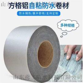 供应1.2mm铝箔丁基防水胶带 自粘密封胶条