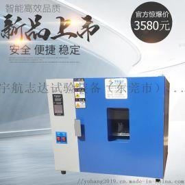电路板老化高温箱 工业烘烤箱电热丝发热高温老化机
