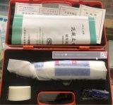 西安ZC3-A混凝土回弹仪 15591059401