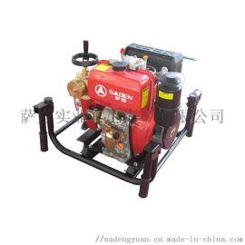薩登2.5寸高壓自吸泵消防泵園林綠化灌溉柴油水泵