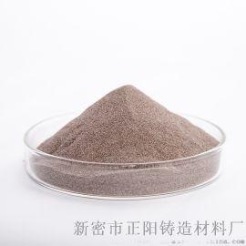新密市正阳铸造材料厂 消失模涂料用棕刚玉细粉厂家