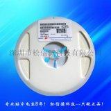 LED阻容降压电容,1210风华高压贴片电容