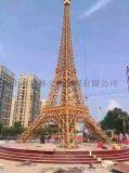 风中独树埃菲尔铁塔出租 各种彩色铁塔租赁