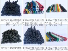 耐油氟胶制品耐高温丁腈密封条硅胶密封条定制