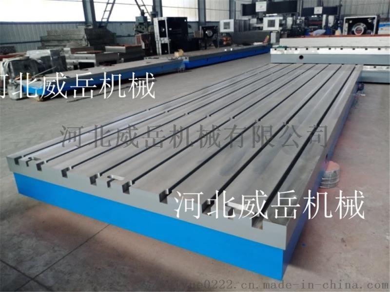 江苏 半成品附图纸 铸铁平台 划线平台 高回购款