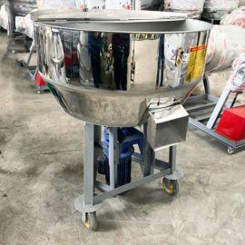 规格齐全不锈钢搅拌机 饲料搅拌机 食品拌料混合设备