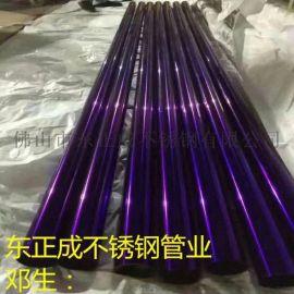 东莞不锈钢黑钛管现货,无指纹304不锈钢黑钛管