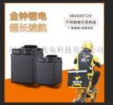 美团外卖骑手专用电动车锂电池