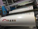 供应超LED平板灯反光纸_反射膜_LED灯具反光纸