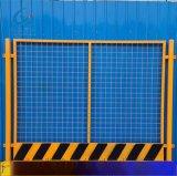 建築工地臨邊護欄    方管基坑護欄