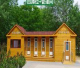保定定制生态旅游公厕|保定景区环保公厕厂家