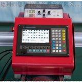 數控火焰切割機 微型切割機 攜帶型數控等離子切割機