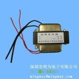 变压器生产厂家深圳 高低频变压器