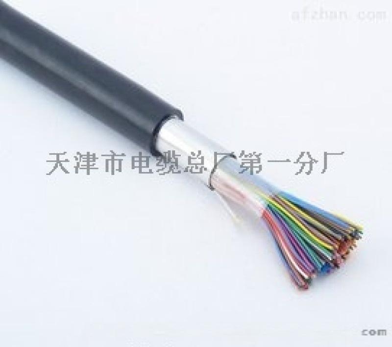 國標-MHYVRP阻燃通信電纜