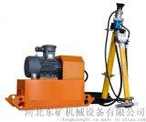 MYT-150/320液压锚杆钻机-石家庄锚杆机