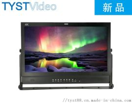天影28寸导演监视器单反摄影像机4K显示屏取景器