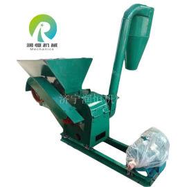 直销新型锤片粉碎机,粉碎稻草饲料机械