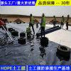 河南2.0防渗膜厂家,单糙面2.0HDPE土工膜