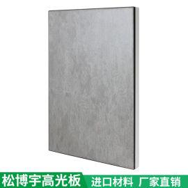 petg高光板大板, 鏡面鈦瓷板, 鬆博宇高光板廠家