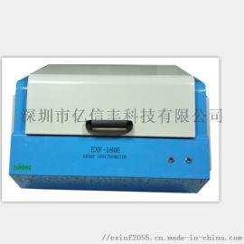 X射线荧光光谱仪, ROHS检测仪器