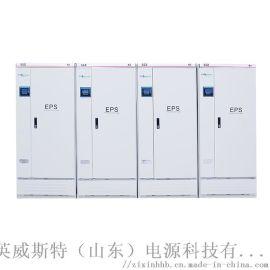 EPS電源 eps-9KW消防應急 單相eps電源