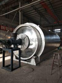 河南亚科环保机械设备 废轮胎废机油炼油设备