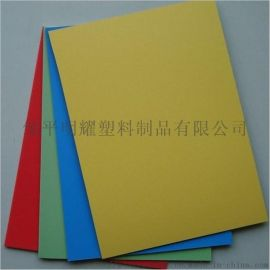pp塑料板 防腐耐酸pp塑料板材 厂家直销