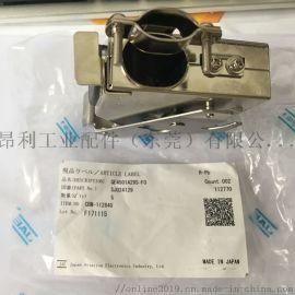 QE4501A29S-F0 JAE 连接器