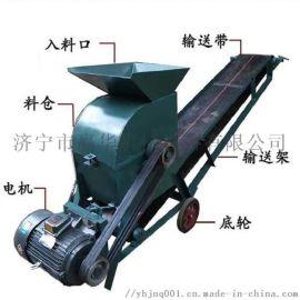 赢华电动铲车上料粉土机 拆卸方便 输送带式粉土机