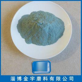 金宇牌 綠碳化矽微粉500#(W40)