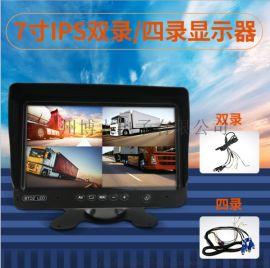车载视频监控7211DVR双录四录显示器