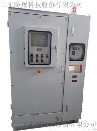 不锈钢防爆正压控制柜有效隔离危险场所可燃性粉尘