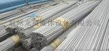 114*4 316L不鏽鋼管 溫州廠家供應