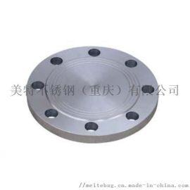 重庆不锈钢法兰盖 法兰弯头管件生产厂家