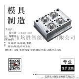 東莞衝牀模具加工製造 優創幫工業設計全產業鏈服務